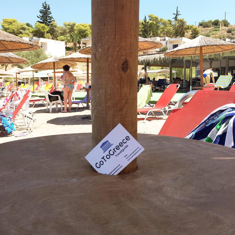 Information om hälsoprotokoll inför resor till Grekland