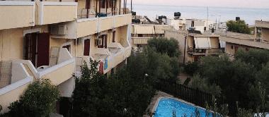 Hotel Voula